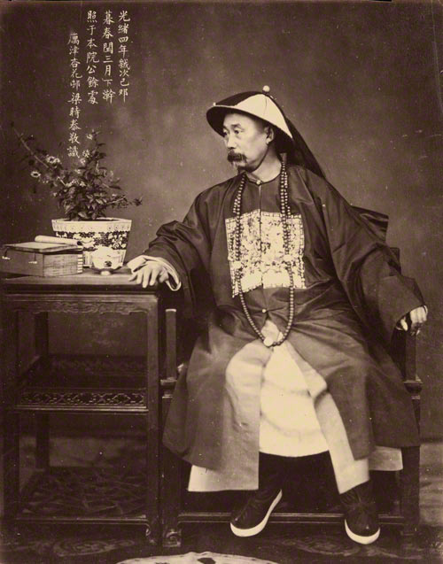<em>Portrait of Li Hongzhang in Tianjin</em>, 1878, Liang Shitai (also known as See Tay) (Chinese, active in Hong Kong, Shanghai, and Tianjin, 1870s–1880s), albumen silver print. The Getty Research Institute, 2006.R.1.4