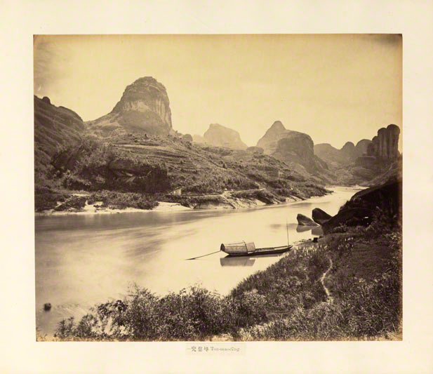 Plate from <em>Album of Bohea</em> or <em>Wu-e Photographic Views</em>, 1860s–70s, Tung Hing (Chinese, active 1860s–80s), albumen silver prints. The Getty Research Institute, 2003.R.23.39