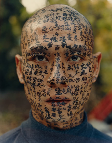 <em>Family Tree</em> (detail), Zhang Huan, 2000. One of nine chromogenic prints, each 22 1/4 x 17 1/4 in. (framed). Private collection. © Zhang Huan