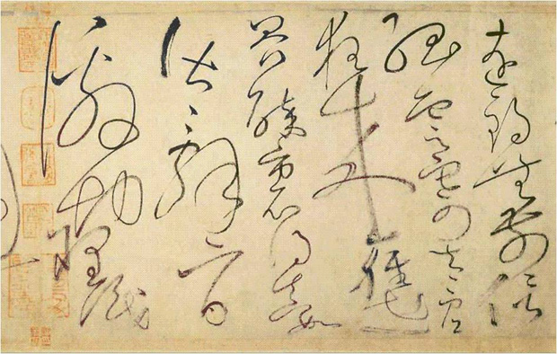 Grapes, Xu Wei, Ming Dynasty. Hanging scroll, ink on paper, 165.4 x 64.5 cm. Image courtesy of LaoZhu
