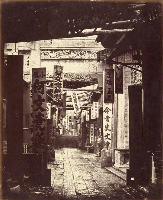 Treasury Street, Canton, Felice Beato, negative, April 1860; print 1862. Printed by Henry Hering. The J. Paul Getty Museum, 2007.26.198.69