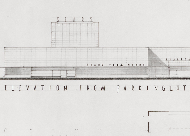 Detail of signage on Standard Sears Store, Elevation from Parking Lot / Karl Schneider