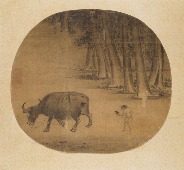 Buffalo and Herder Boy in Landscape / Chinese, Yuan dynasty, early 14th century