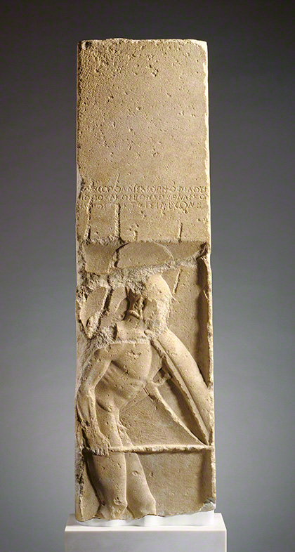 Gravestone of Pollis / Greek