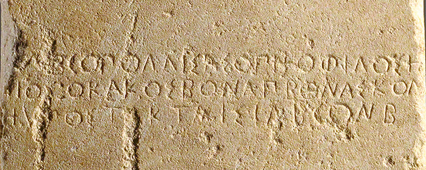 Inscription on Gravestone for Pollis / Greek