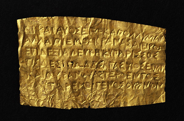 Orphic Prayer Sheet / Greek