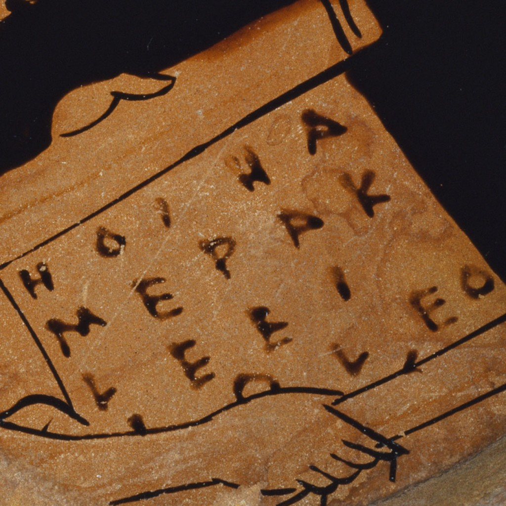 Attic Red-Figure Cup Fragment