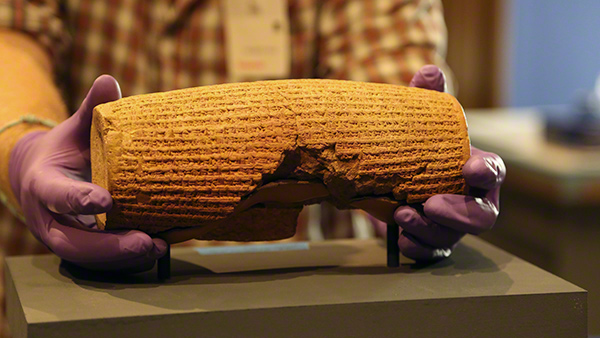 The Cyrus Cylinder as Design Object