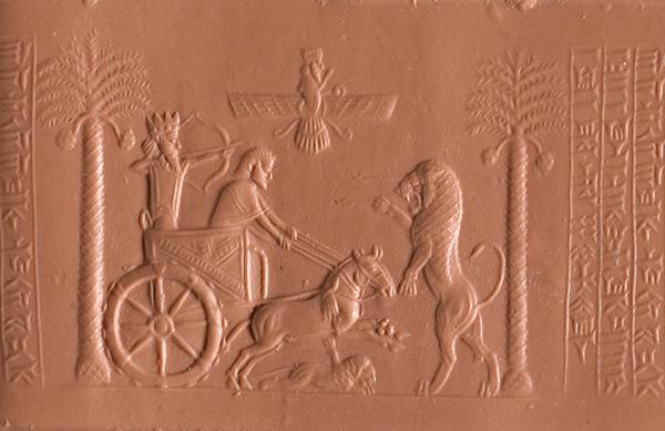 The Darius Seal / Achaemenid