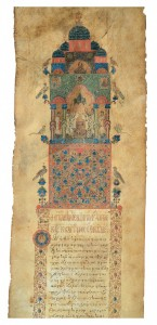 The Divine Liturgy of Saint Basil in a liturgical scroll, Vermion, 1100s. Parchment, 26 x 10 in. Image courtesy of the National Library of Greece, Athens, cod 2759  [VEX.2014.2.73]