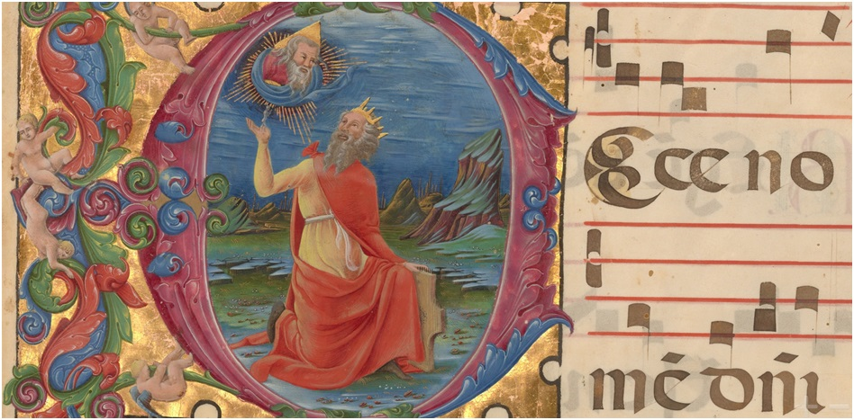 Initial E: David Lifting up His Soul to God  (detail) from the Antiphonal of Cardinal Bessarion, about 1455-1460/1463, Franco dei Russi. Tempera colors, gold leaf, and ink on parchment, 28 x 20 ¼ in. (20.3 x 19.1 cm). The J. Paul Getty Museum, Ms. 99, recto