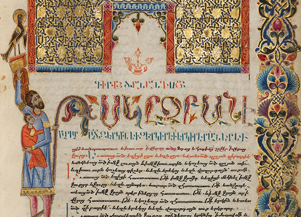 Decorated Incipit Page (detail) in a Bible, 1637–38, Malnazar and Aghap'ir. Tempera colors, gold paint, and gold leaf on parchment, 9 15/16 x 7 3/16 in. The J. Paul Getty Museum, Ms. Ludwig I 14, fol. 3