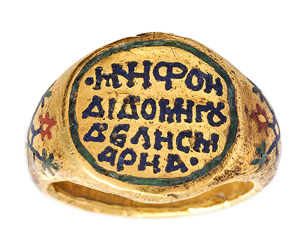 Engagement Ring with a Greek Inscription / Byzantine