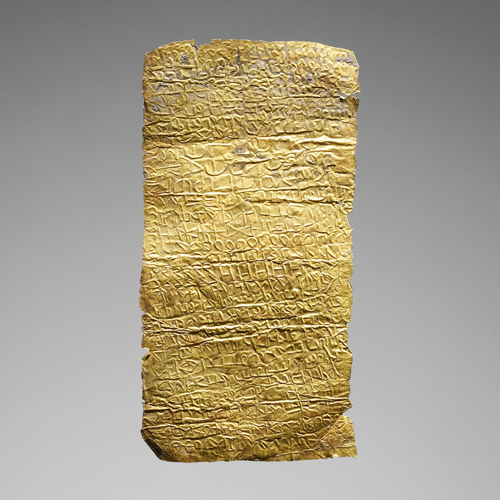 Gold Lamella, A.D. 200s, Roman. Gold, 1 5/16 x 2 1/16 in. The J. Paul Getty Museum, 80.AM.53