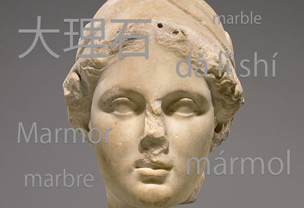 Terms for marble in multiple languages, superimposed on a carved marble sculpture of Athena