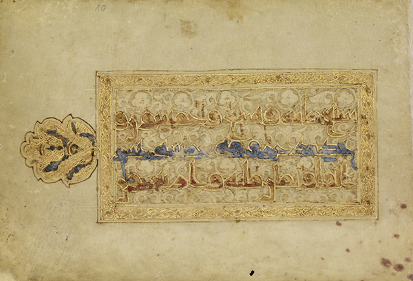 Decorated Text Page, leaf from a Qur'an, probably made in Tunisia, 9th century. The J. Paul Getty Museum, Ms. Ludwig X 1, fol. 10