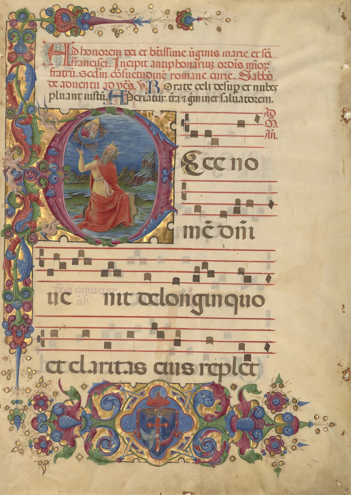 Initial E: David Lifting Up His Soul to the Lord from the Antiphonal of Cardinal Bessarion, Franco dei Russi, about 1455-60/63. The J. Paul Getty Museum, Ms. 99