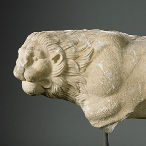Greek Funerary Lion