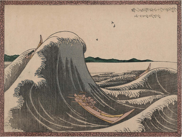 Express Delivery Boats Rowing through Waves / Hokusai