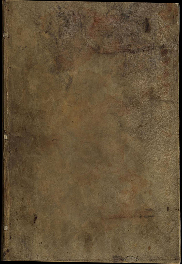Plain vellum cover of De re militari