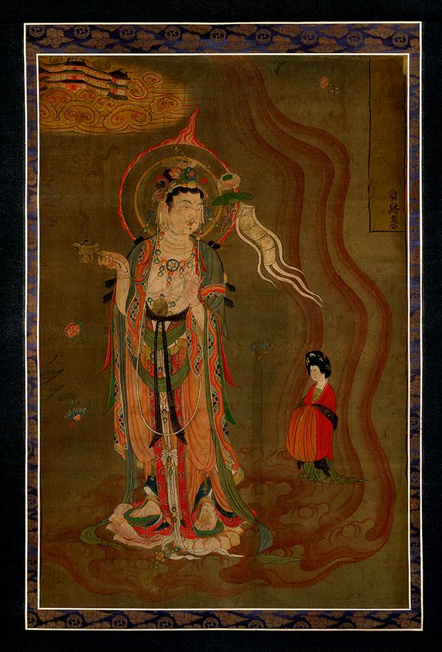 Guiding (or Yinlu) Bodhisattva