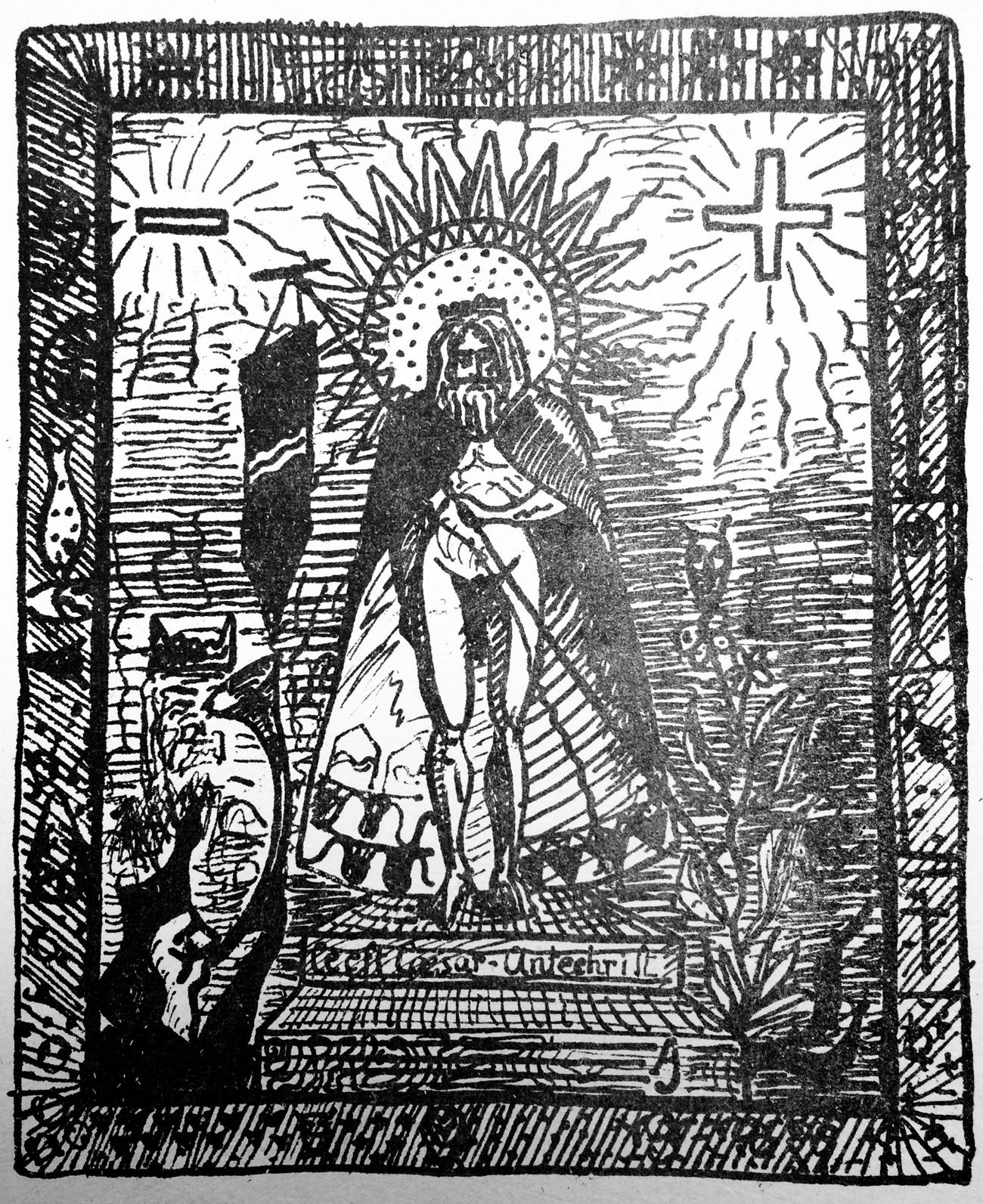 César-Antéchrist, Alfred Jarry. Lithograph. Published in L'Ymagier, no.2 (1895).