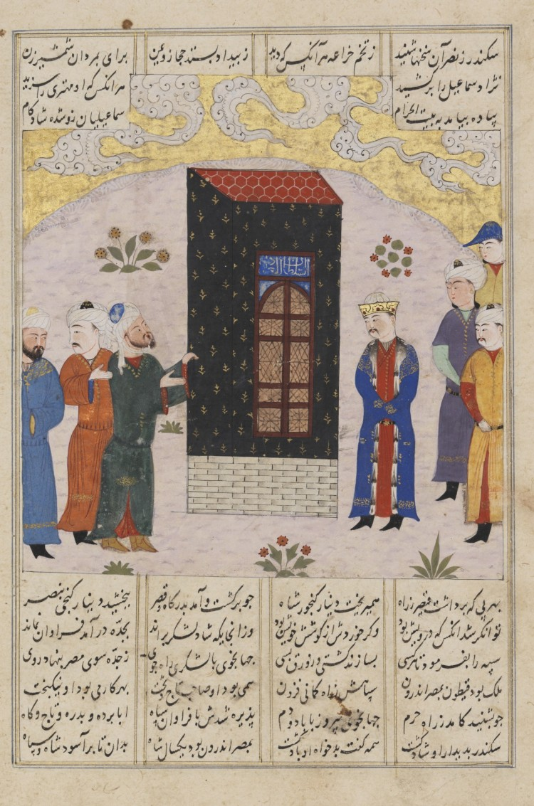 Iskandar at the Kaaba / Persian