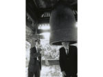 John Cage and David Tudor in Japan, 1962, Matsuzaki Kunitoshi, photographer