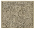 Diamond Sutra, 868 CE, ink on paper.