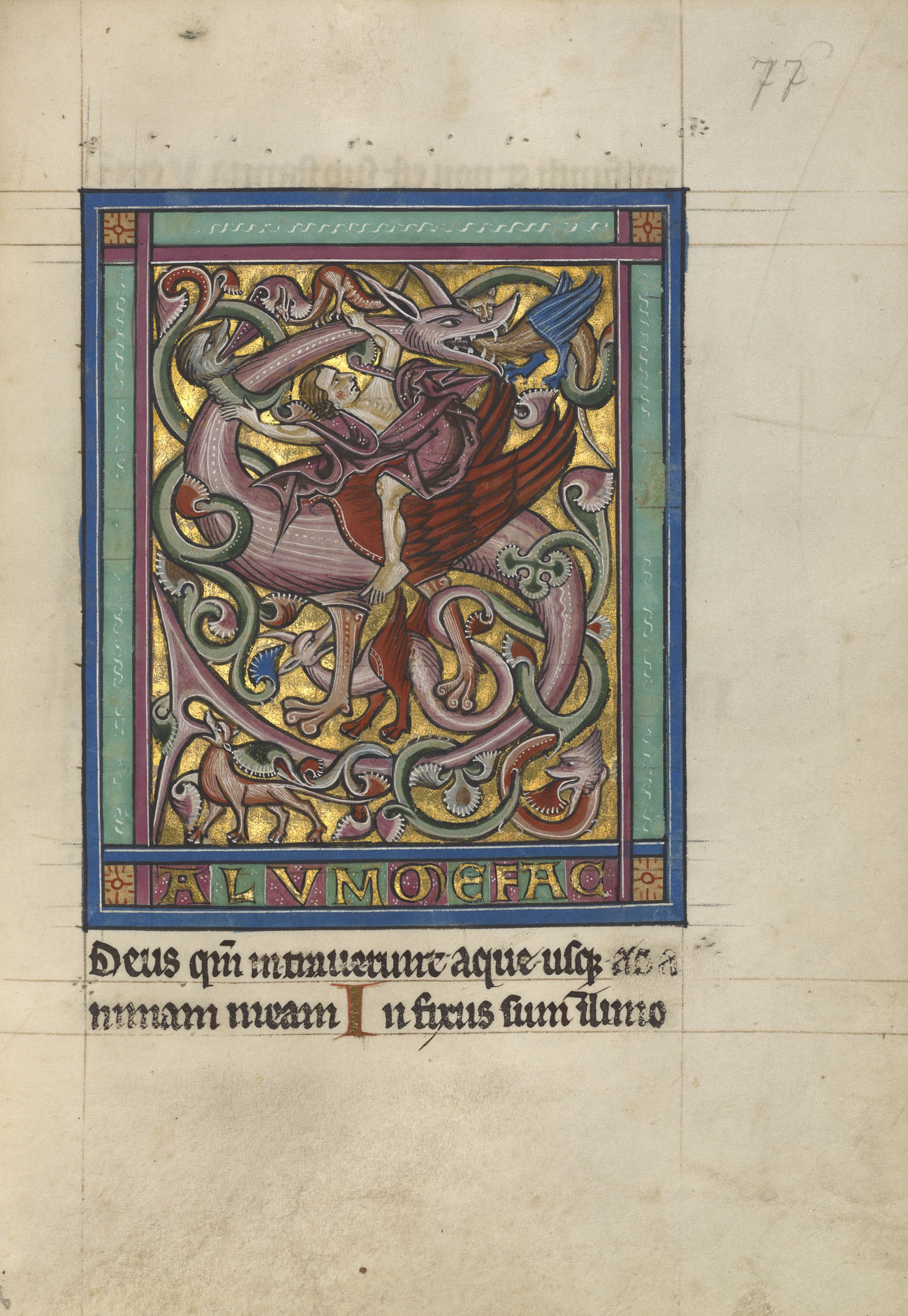 Initial S: A Griffin and Rider / Unknown
