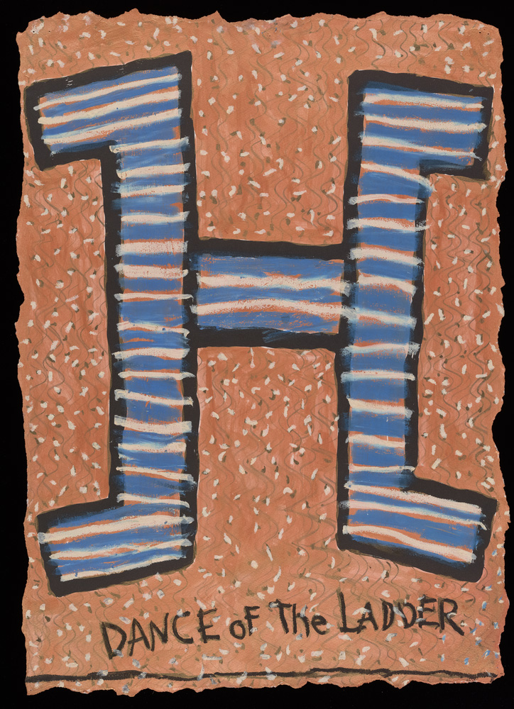 Dance of the Ladder – a large capital H painted in blue and white horizontal stripes on peach