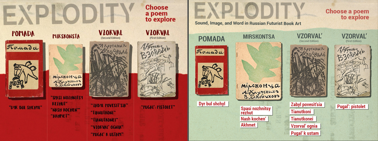 Early designs for the Explodity interactive