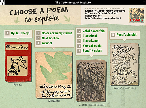 Screen capture of final design for Explodity online poem reader
