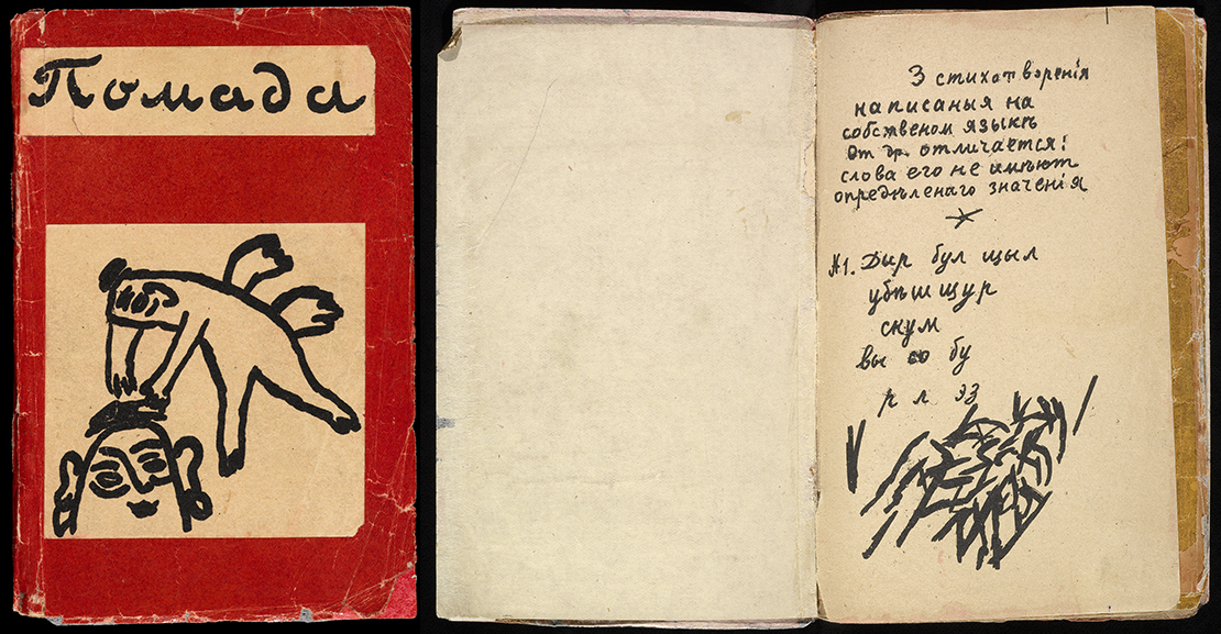 Cover and spread from Pomada (Pomade), 1913, Alexei Kruchenykh, poetry, and Mikhail Larionov, lithography. Lithograph. The Getty Research Institute, 88-B26240