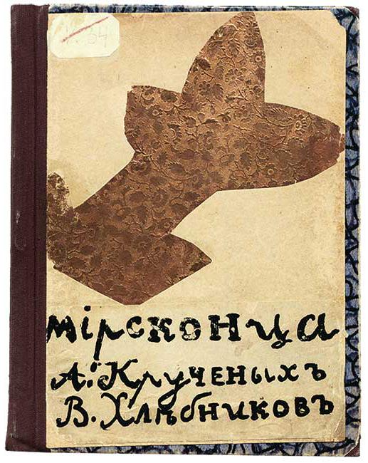 Cover of Velimir Khlebnikov and Alexei Kruchenykh, <em/>Mirskontsa (Worldbackwards), 1912, Natalia Goncharova.