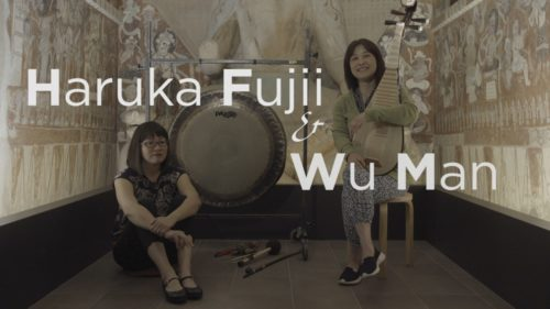 VIDEO: Musicians Haruka Fujii and Wu Man Perform Music Inspired by the Cave Temples of Dunhuang