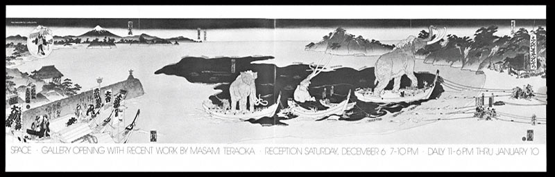 """Announcement, """"Recent Works by Masami Teraoka"""""""