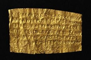 Orphic Prayer Sheet / Greek