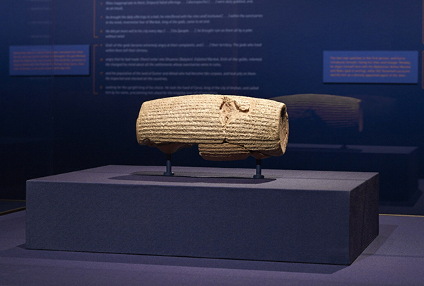 Understanding the Cyrus Cylinder | Getty Voices