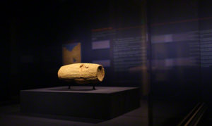 The Cyrus Cylinder as installed at the Getty Villa