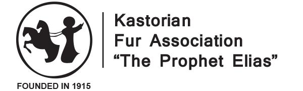 Logo of the Kastorian Fur Association