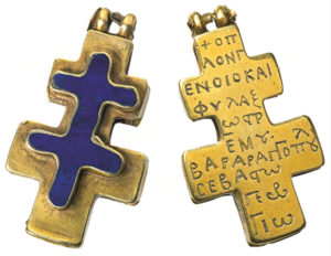 Pectoral Cross / Greek