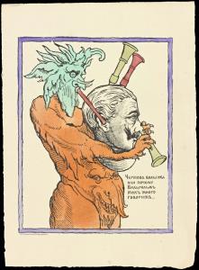 The Devil's Bagpipes, lithograph in Kartinki—voina russkikh s nemtsami, 1914.
