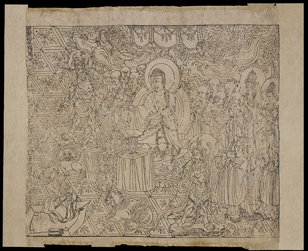 Diamond Sutra, 868 CE, ink on paper