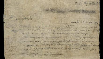 Seeing Dunhuang through a Single Manuscript